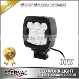 5.5in 80W high power off road 4x4 powersports farm agriculture equipments led work light