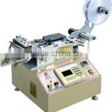 Ribbon/Label Cutters