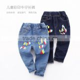 S33477W Kids jeans brand casual boys pants kids blue Denim Trousers
