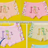 soft comfortable children underwear