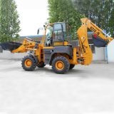 Haitui  Backhoe Loader WZ45-16/wheel loader/loaders/earthmoving machines/machines/machinery/