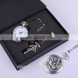 Game Fullmetal Alchemist Classic Pocketwatch Necklace Rings Antique Pocket Watches Quartz Pocket Watch