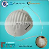 Disposable nonwoven N95 respirator dust mask