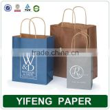 Recycled Competitive Price Custom Design Brown Kraft Paper Bag