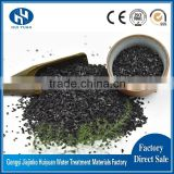Activated Carbon Plant Supply High Strength and Fast Adsorption Speed Coconut Shell Carbon Activated