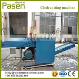 Factory direct supply Hemp fiber cutting machine | Hemp rope cutter | Fabric cutter machine