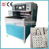 china top manufacture /can be customize large high frequency welding machine for welding PVC bag