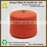 Inquiry about recycled cotton yarn carded weaving yarn