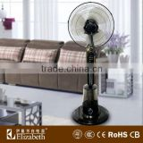 humidifier fan orbital ceiling fan