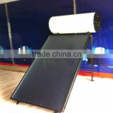 compact solar water heater system with flat plate solar thermal collector 150 liter storage water tank