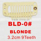 BLD-0# Retail and wholesale 32mm long Blonde color 9 straight teeth easy snap clips for hair extensions wigs wefts weavings
