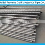 Small Inch Carbon seamless steel Tube For Machine Bush Parts