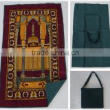 Travel muslim mat portable Muslim Prayer Rug carpet new design