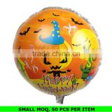 Party Decoration China Wholesale Halloween Balloons