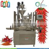 small container adaption automatic curry powder pepper spices packing machine