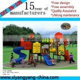 Children Outdoor Activities Equipment, Kids Outdoor Gymnastic Equipment