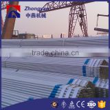 astm a53 grade b 300mm diameter galvanized steel pipe price per kg for cs galvanized steel pipe