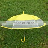 Hot sale online shop China taobao Chinese imports wholsale yellow transparent umbrella with yellow color handle