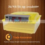 INquiry about China manufacturer supply 36/48/56 egg incubator