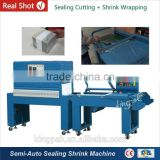 BSL2015 Shrink Wrapping Machine For Books Carton Box Sealing Cutting Machine