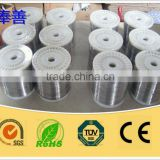 Fengshan brand pure nickel ferro nickel wire(bar,rod,strip,foil)