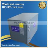 Industrial derect heating Max 85C hot water12kw/19kw/35kw/70kw/105kw R134a scroll compressor air source heat pump 36kw 70degree