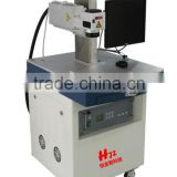UV High quality automatic laser marking machine for PMMA and other materials super clear marking
