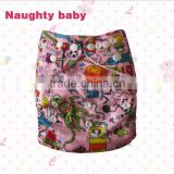 Hot sale one size baby cloth diaper, washable baby nappy
