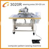 computer design industrial pattern programmable shoe,handbag,cloth,leather,trademark sewing machine
