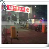 Outdoor high speed automatic boom barrier &high speed folding boom parking barrier&barrier parking management