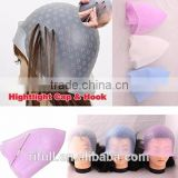Pro Salon Silicon Reusable Hair Colouring Hairdressing Highlighting Dye Frosting Cap & Free Hook Random Color