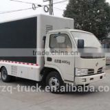 Cheap price billboard truck! billboard truck specification 4500kg 4*2 size of advertising truck 5995*2100*3000