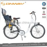 26''Aluminium Alloy frame fashional lithium battery e-bike for mother and baby