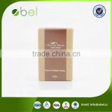 42g rice milk tablet soap with cardboard box