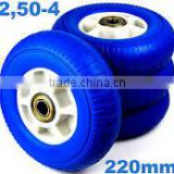 2.50-4 8 inch Plastic rim PU foam wheels for caster