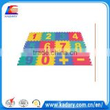 Play house children eva foam interlocking non-toxic puzzle game mats