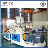 Lowest Price Factory Direct Sale Horse Manure Pellet Making Machine/Horse Manure Pellet Making Machine/Manure Pellet Machine
