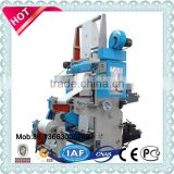 non woven digital flex printing machine price, PP Woven Bag Printing Machine Offset Press for PP Woven Sack
