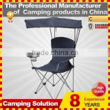 Folding Shade Chair ( blue / red )