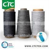 bamboo sock yarn china 100% virgin