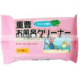 Japan Wet Wipes Sodium Bicarbonate ( Bath Cleaning Sheet ) 20sheets wholesale