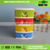 2014 new product small 4-tier plastic drawer