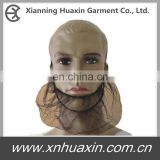Disposable PP Beard Cover With Double Elastic