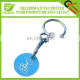 Promotional Metal Trolley Key Holder
