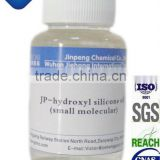 Electrical insulation grade Raw Material--107 Hydroxy silicone Fluid
