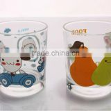 Chia Factory pattern water glass/ solo cup