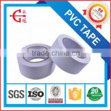 Thickness 0.15MM Hot sale top quality best price pvc duct tape