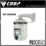 Outdoor 36X Optical Zoom 100m Face Recognition IR High Speed 650TVL PTZ Camera