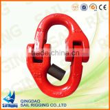 Hammer lock Link Chain Connecting Link