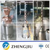 Hot sale copper distillation column distillation,Alcohol distillation equipment
